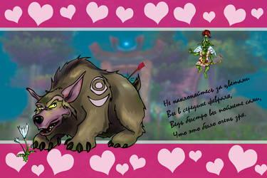 Happy Valentine Day! by lyciphur