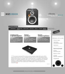 Music systems by ikiz