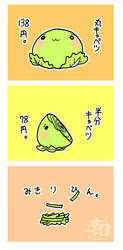 Cabbage2 by wachachai
