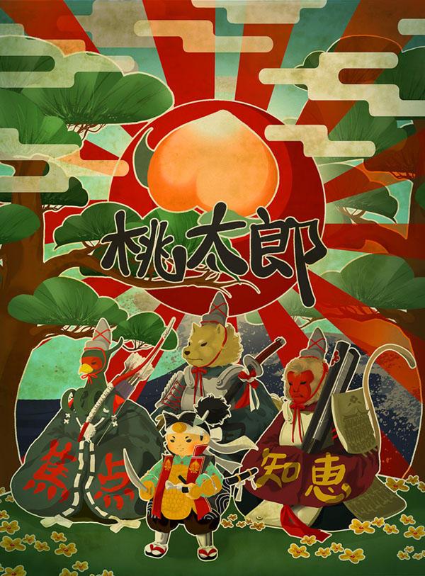 Momotaro by azurecorsair