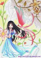 Valentine - Kiriban by SuS22222