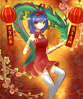 Year of the Dragon by elaphine