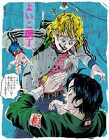 Schoolchild's satchel syndrome by KaneoyaSachiko