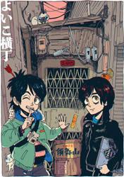 #206 by KaneoyaSachiko