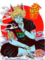 shumisen by KaneoyaSachiko