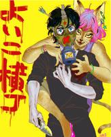 Gas Mask man and beast woman by KaneoyaSachiko