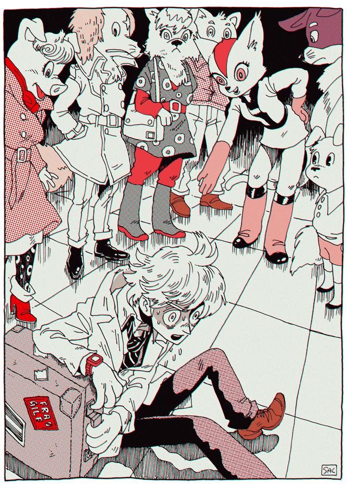 Stranger by KaneoyaSachiko