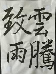 Senjimon 33-36 by samurai-jirafu