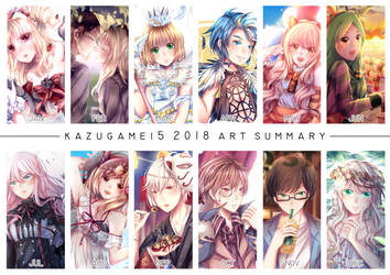 2018 Art Summary by KazugaMei5