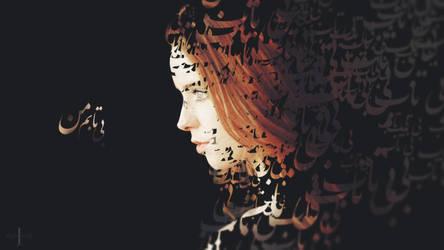 amante by MRJelveh