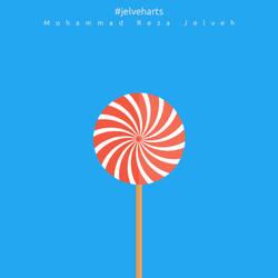Lollipop by MRJelveh