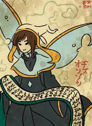 [Birthday Gift] Arahitogami of Contribution by Hazama-Yuutou