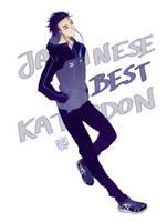 BEST KATSUDON by anikakinka