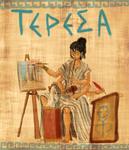 Imaginarium 20 : Teresa by Khelian-Elfinde