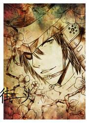 SB: Date Masamune by francielenfortes