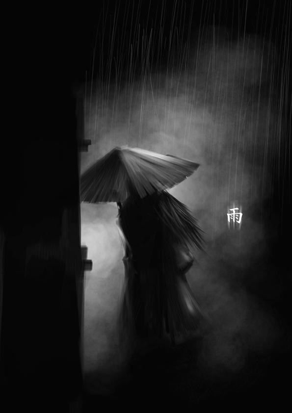 Raining Sorrow by Delun