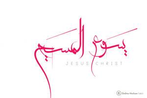 Jesus Christ by AndrewHeSham