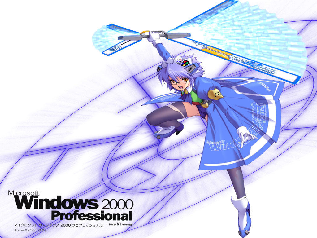 Windows 2k Tan Wallpaper By Shijirou