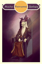 Dumbledore TES by Natalliel