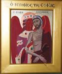 The Bridegroom of Wisdom: Apotheosis of Julian by NuitsdeYoung