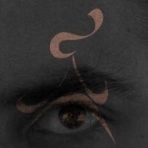 Beldilemma's Profile Picture