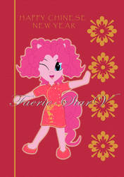 Chinese New Year Pinkie Pie by Faerie-StarV