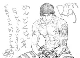 Rig from DOA by JP-909