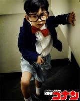 Detective_Conan by vinarci