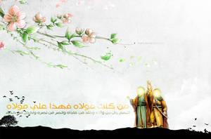 eid gadir by 7sen