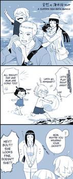 Naruhina: A Sudden Sea Bath Manga Pg1 by bluedragonfan