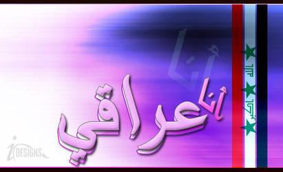 I am Iraqi, ana Iraqi by iraqsoccer