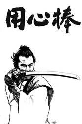 Yojimbo - Toshiro Mifune by DanielMurrayART