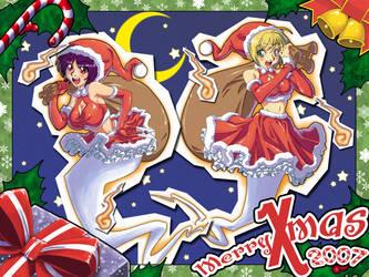 Merry Xmas 2007 by gamera1985