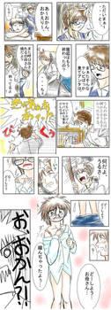 Japanese AR Comic Mother by AR-Oasis