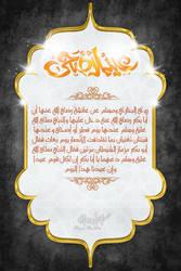 Eid Al Adha by H-4rt