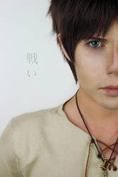 Eren Jeager in real life by Smexy-Boy