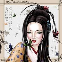 Geisha by Asunaro
