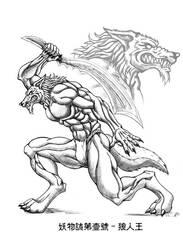 Bloodlust werewolf by WolfLSI
