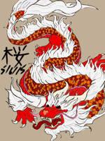 Sakura's Dragon by Sakurathewillow