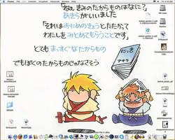 SDK: Hotaru and Akira's Diary by Zanne