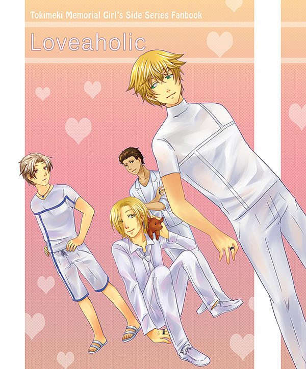 Loveaholic - Girls Side Doujinshi cover by afuji