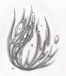 Splash by conundrum49