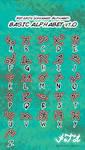 Unnamed Alphabet: Basic v1.0 by Netaro