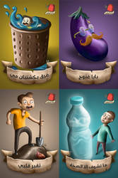 Lebanese Traditions Posters by SRudy