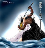 Samurai Deeper Kyo by Last-of-the-Arrancar