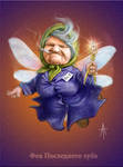 the teeth fairy by napluvayka