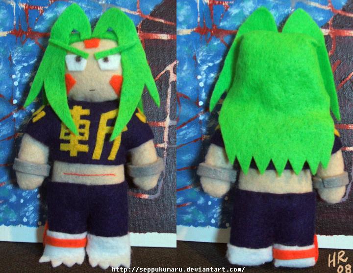 Seppukumaru plushie by Seppukumaru