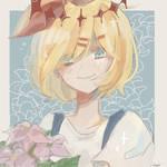 Rin! by moyslp