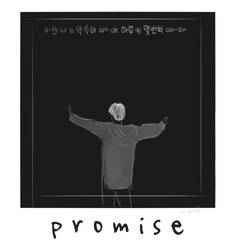 P.promise Xd by PlayMyLittleGame
