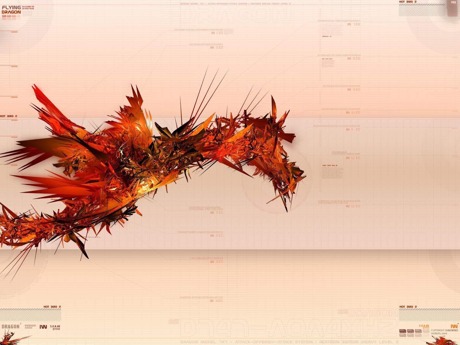 dragon wall by iuneWind